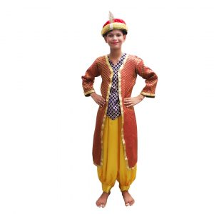 Jalaluddin Muhammad Akbar the Great Mughal Emperor Sultan Kids Fancy Dress Costume for Boys