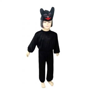 Cat Costume For Kids