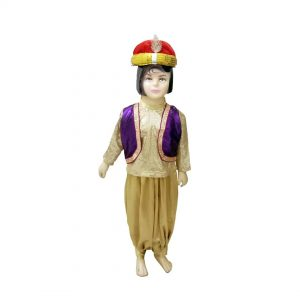 Aladdin Fancy Dress | Arabian Nights