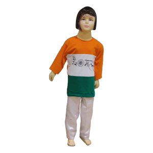Independence Day Dress – Tricolor T-Shirt Pant