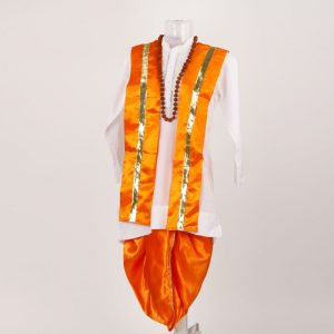 Sadhu Kids Fancy Dress Costume For Boys