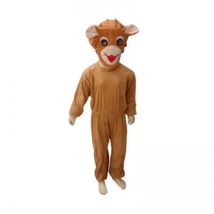 Jerry Cartoon Character Kids Fancy Dress Costume