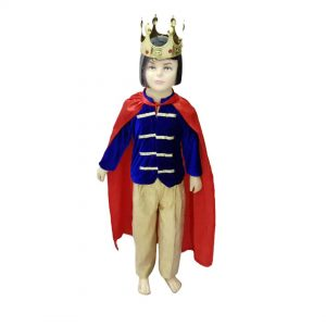English King Costume | Medieval Prince Charming