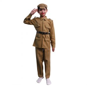 Indian Police Uniform For Kids