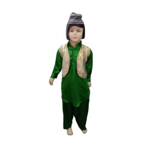 Kashmiri Boy Indian State Fancy Dress Costume For Kids & Adults