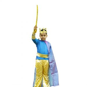 English King Costume For Kids