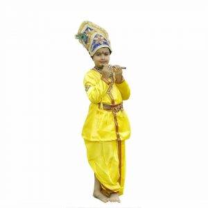 Krishna Janmashtami Costumes For Kids