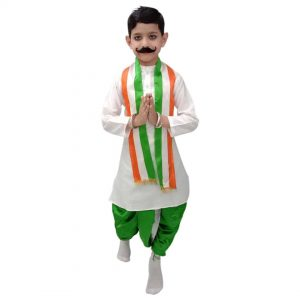 Fancy Dress On Independence Day – Tricolour Costume