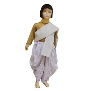 Sudama Janmashtami Fancy Dress Costume