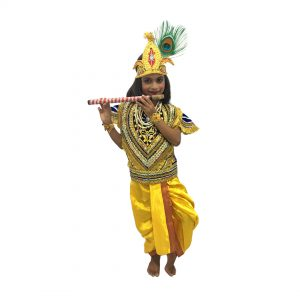 Krishna Dress For Boys